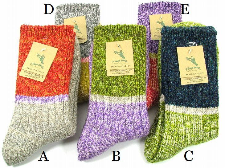 【秋版】HEMP/WOOL LINE SOCKSColor:5色展開  Size:MEN'S25cm〜/WOMEN'S23cm〜- A HOPE HEMP -
