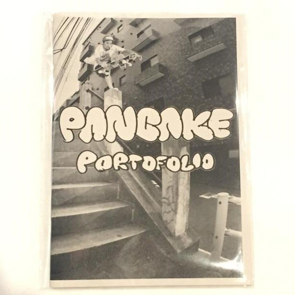 【Pancake Portofolio】雑誌 第1号
