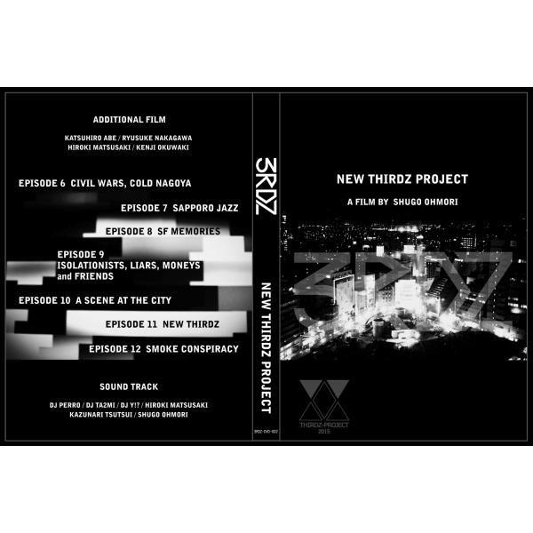 【3RDZ】『NEW THIRDZ PROJECT』 DVD 25分