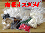 とんこつラーメン5食セット