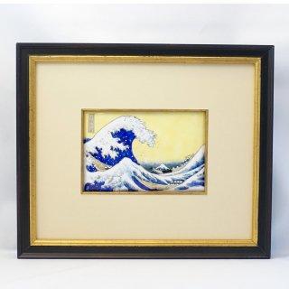 [限定一点物!]七宝焼の浮世絵額「葛飾北斎 富嶽三十六景 神奈川沖浪裏」