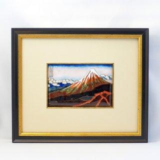 [限定一点物!]七宝焼の浮世絵額「葛飾北斎 富嶽三十六景 山下白雨」