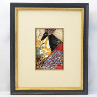 [限定一点物!]七宝焼の浮世絵額「歌川国政 市川鰕蔵の暫」