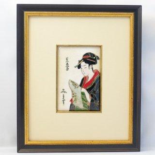 [限定一点物!]七宝焼の浮世絵額「喜多川歌麿 富本豊ひな」