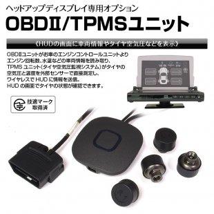 OBD2 アダプター OBDII TPMS 空気圧 温...