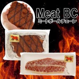 【在庫あり★即納可能】ミート 食品サンプル ボールチェーン付き★ステーキ/生肉【新品】