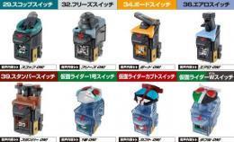 バンダイ 食玩 仮面ライダーフォーゼ アストロスイッチ6 未開封BOX(10個入)