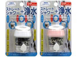 【お取り寄せ】ストレートシャワー+浄水 蛇口【新品★未使用品】