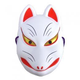 【お取り寄せ】お面 狐 お得なパッケージなし★キツネ★きつね【新品★未使用品】