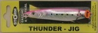 サンダージグ 60g #カラー PSRD