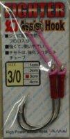 幻アシストシングル 3cm