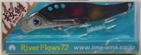 River Flows72 #カラー  X4130SMジョーカー