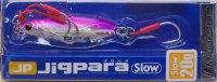 ジグパラ SLOW 20g #カラー 18GLOW PINK