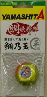 鯛歌舞楽 鯛乃玉 平型 120g #カラー 17ホロゴールドオレンジケイムラ