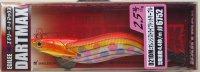 エギリーダートマックス2.5号 #カラー D21DMオレンジストライプドットマーブル