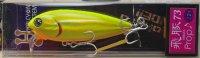 飛豚 73 Prop #カラー 06H−...