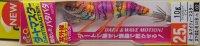 イージーQ ダートマスター パタパタ  2.5号 #カラー 02KVOPケイムラオレンジピンク・オールマイティマス…