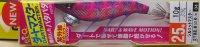 イージーQ ダートマスター パタパタ  2.5号 #カラー 04KVPUケイムラパープル・シルエットマス…