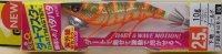 イージーQ ダートマスター パタパタ  2.5号 #カラー 06KODMケイオレンジ・ダークグリーン・下地:ゴー…