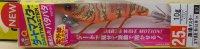 イージーQ ダートマスター パタパタ  2.5号 #カラー 07KOBGケイオレンジ・ベージュ・藻場マス…