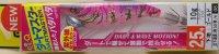 イージーQ ダートマスター パタパタ  2.5号 #カラー 08KPGPケイピンク・ピンク・下地:ゴー…