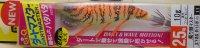 イージーQ ダートマスター パタパタ  2.5号 #カラー 11LGOG夜光・ゴールドオレンジ・濁り潮マス…