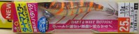 イージーQ ダートマスター パタパタ  2.5号 #カラー 16BLBWブルー夜光・ゴールドブラウン・下地:ゴー…