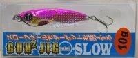 GUN2 JIG Mini SLOW 10g #カラー ピンク