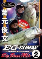 エバーグリーン DVD EG-CLIMAX 菊元俊文 Vol.2