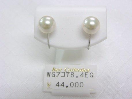 WGあこや本真珠8.4mmイヤリング