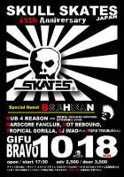 ◆SKULL SKATES JAPAN 15周年記念ライブチケット