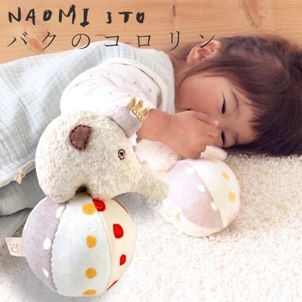 ��Naomi Ito �ʥ��� ���ȥ���OMINA �Х��Υ�����
