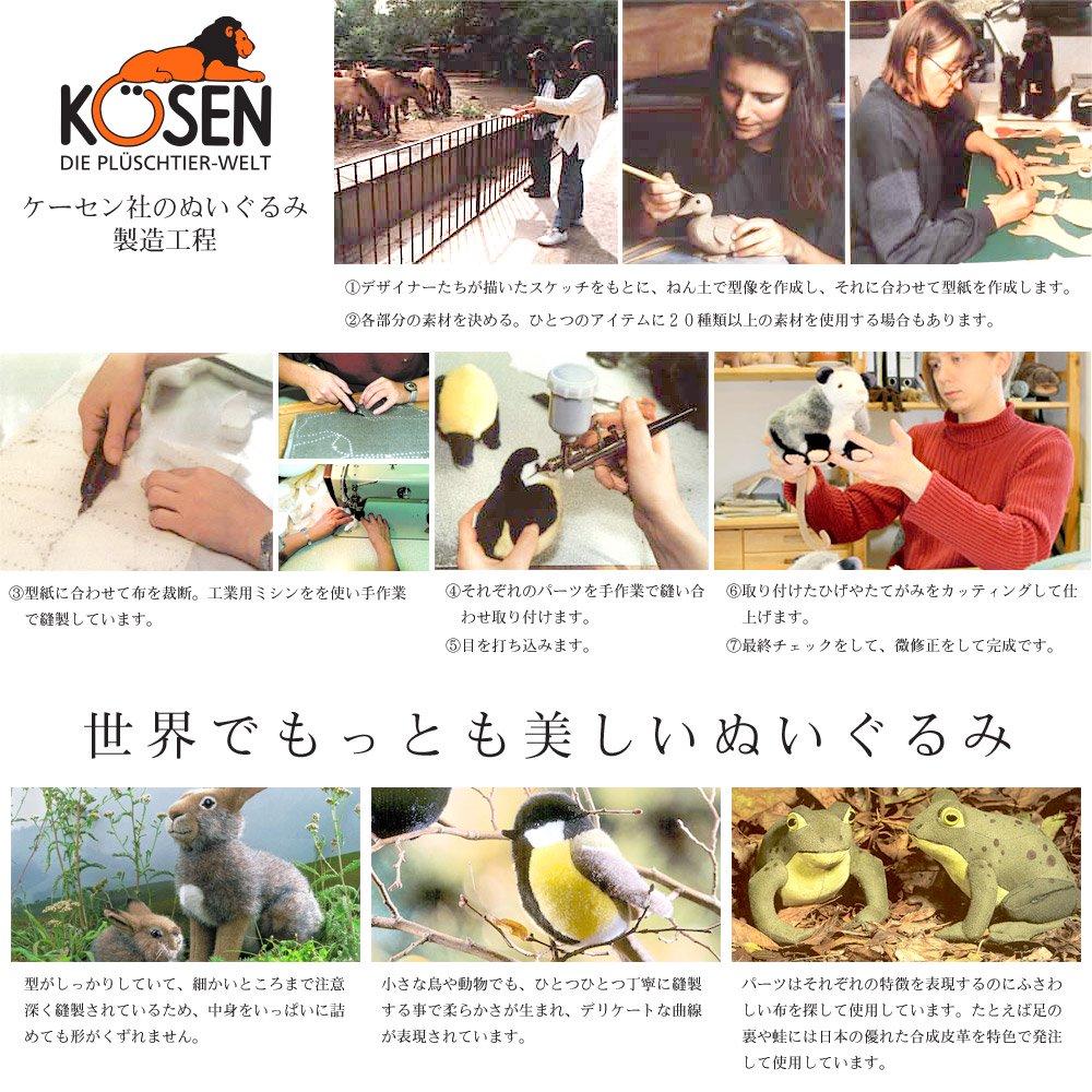 [KOESEN ケーセン社]たれ耳うさぎの子 黒 6161