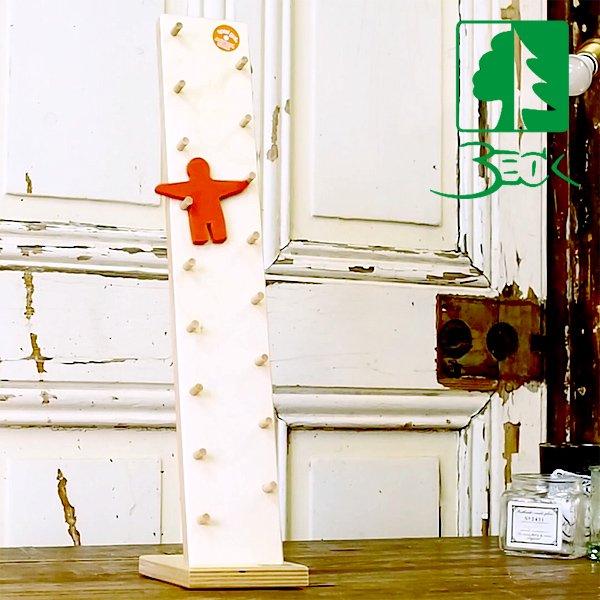 [Beck ベック社]Bはしご人形