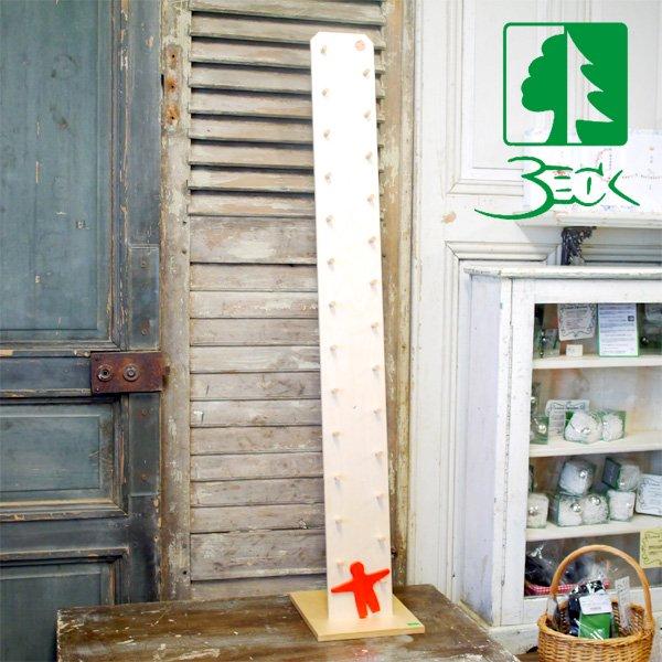 [Beck ベック社]ジャンボはしご人形