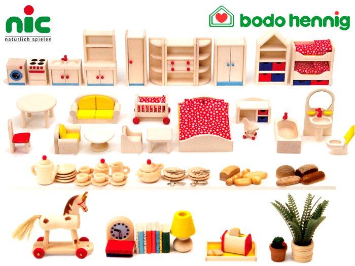 [nic ニック社]Bodo Hennig ボードヘニッヒ ドールハウス 人形の家用 本・時計・ランプ