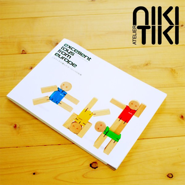 【メール便可】[Atelie NIKI TIKI アトリエ・ニキティキ ]ニキティキカタログ - ニキティキが選んだヨーロッパの玩具 NO.12