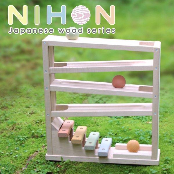 [Ed.inter エドインター]NIHONシリーズ 音色スロープ