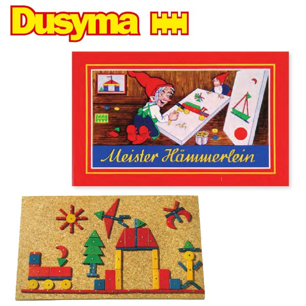 [Dusyma デュシマ社]小さな大工さん