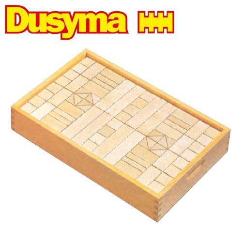[Dusyma デュシマ社]フレーベル積木 (大) 208ピース