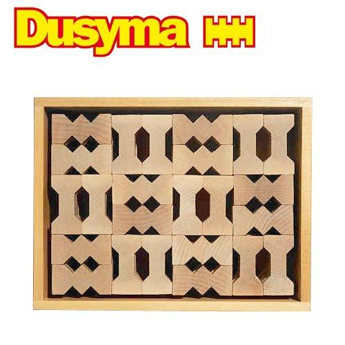 [Dusyma デュシマ社]ジグザグ積木 96ピース