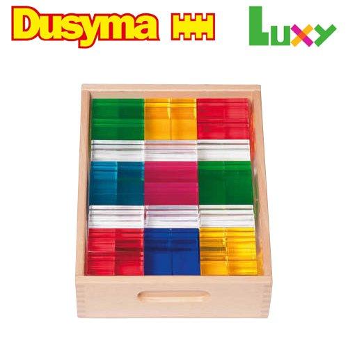 [Dusyma デュシマ社]Luxy レンガ積木 96ピース