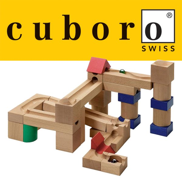[cuboro キュボロ社/クボロ社]cuboro cugolino キュボロ クゴリーノ