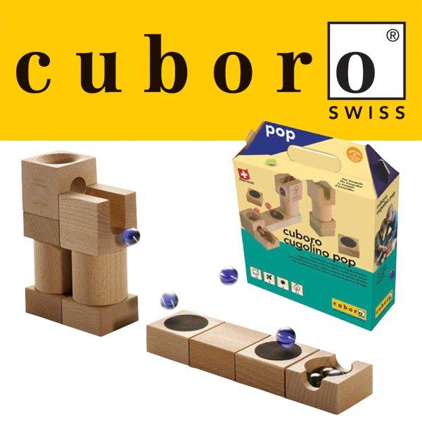 [cuboro キュボロ社/クボロ社]cuboro cugolino キュボロ クゴリーノ ポップ