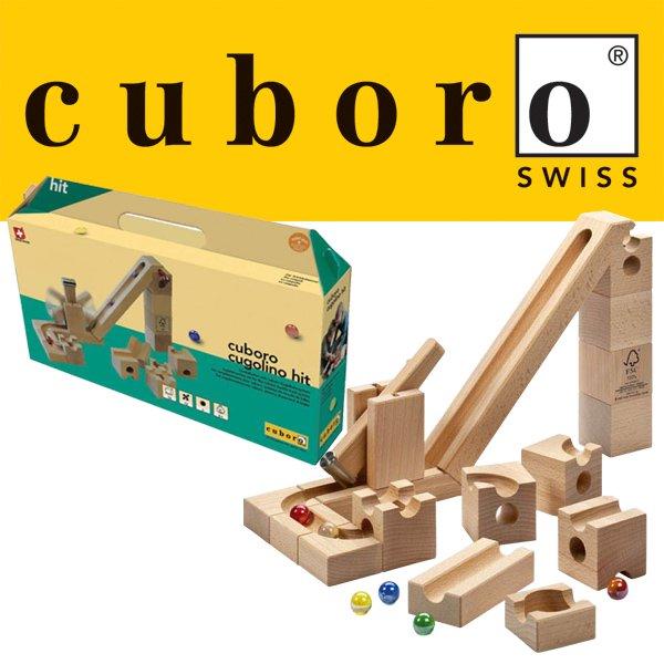 [cuboro キュボロ社/クボロ社]cuboro cugolino キュボロ クゴリーノ ヒット