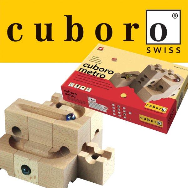 [cuboro キュボロ社/クボロ社]cuboro キュボロ メトロ
