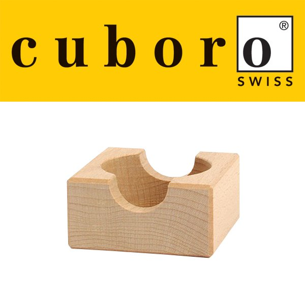 [cuboro キュボロ社/クボロ社]受皿