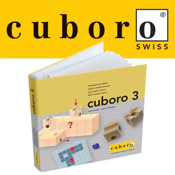 [cuboro キュボロ社/クボロ社]パターンバインダー 3 (日本語併記)