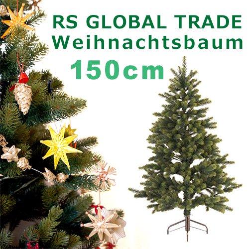 [RS Global Trade RSグローバルトレード社]RGT クリスマスツリー 150cm