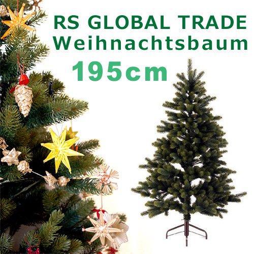 [RS Global Trade RSグローバルトレード社]RGT クリスマスツリー 195cm